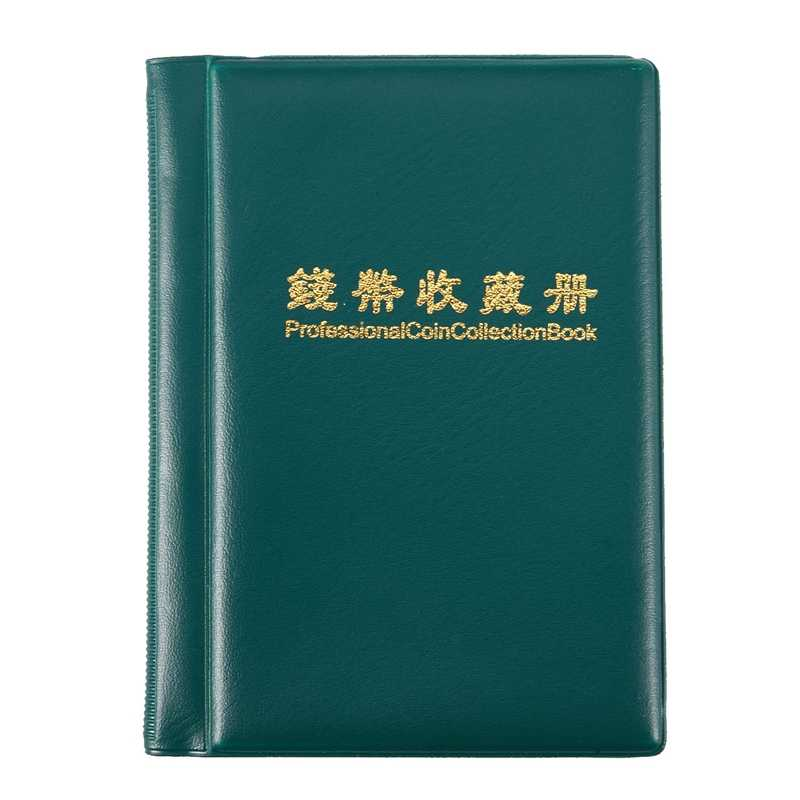 Durable Collection book for Coin Album of Pieces Portable Storage Pouch of Coins 120 pieces of Frame