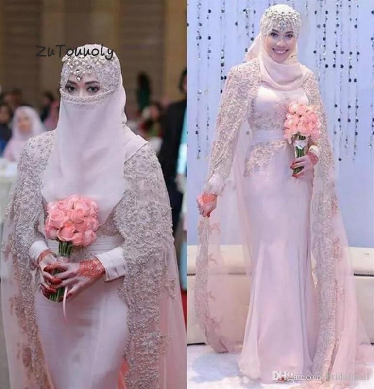 Dusty Pink Muslim Wedding Dress Islam Outfit Mermaid Turkish Long Sleeve Garden Church Wedding Dress For Women Vestidos De Boda