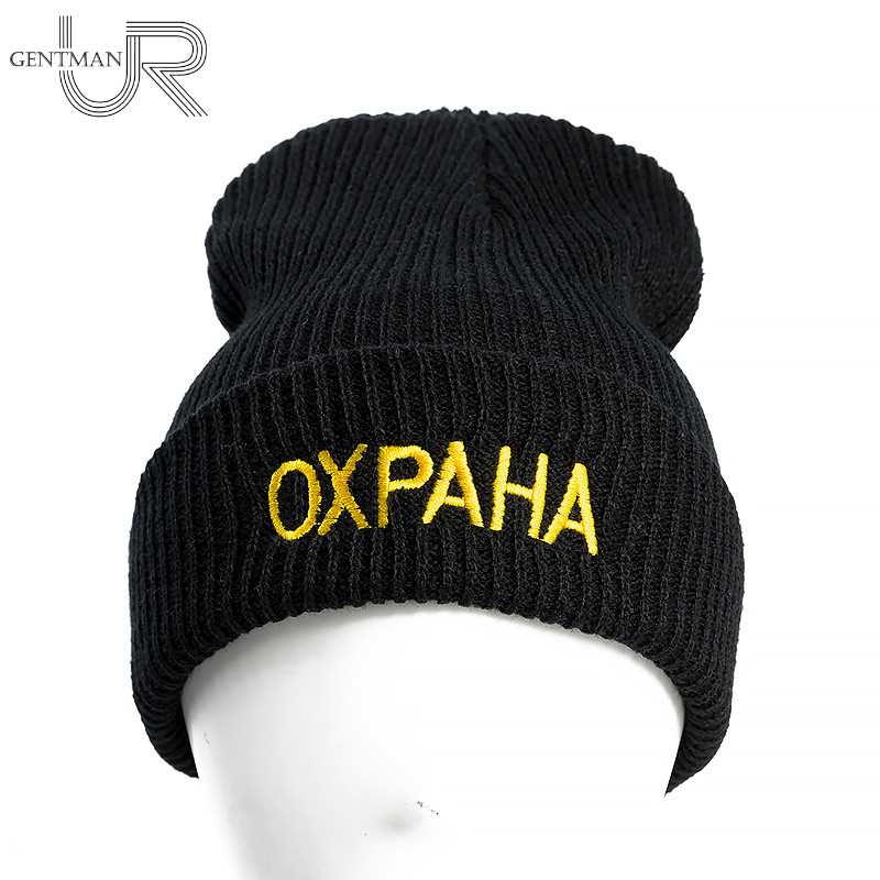 High Quality Letter OXPAHA Casual Winter Hat For Men Women Fashion Knitted Hat Newest   Beanies