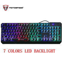 MotoSpeed K70 104Keys USB Wired 7 Color Colorful LED Backlit Computer Gaming Keyboard Teclado USB Esport Keyboard for PC desktop