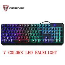 Motospeed k70 104 키 usb 유선 7 색 다채로운 led 백라이트 컴퓨터 게임 키보드 teclado usb esport 키보드 pc 데스크탑