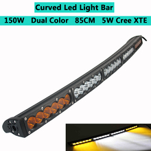 Dual Color Curved LED Light Bar 33 34inch 150W Off-road Light Bar White Amber Yellow Spot Flood Combo Beam LED Work Diving Light стоимость