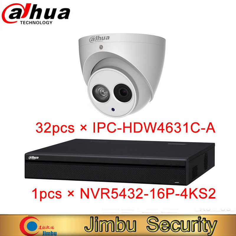 Dahua NVR Security kit NVR5432-16P-4KS2 32CH  1.5U 16PoE 4K&H.265 Network Video Recorder and IPC-HDW4631C-A  6MP IP Dome Camera
