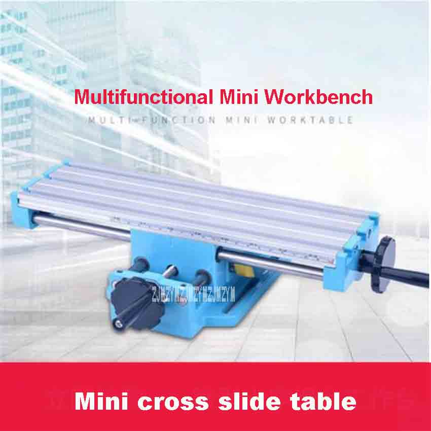 DR201801 Mini Cross Slide Table Multifunctional Drill Milling Machine Suitable For Electric Drill Brackets, Bench Drills, etc.DR201801 Mini Cross Slide Table Multifunctional Drill Milling Machine Suitable For Electric Drill Brackets, Bench Drills, etc.