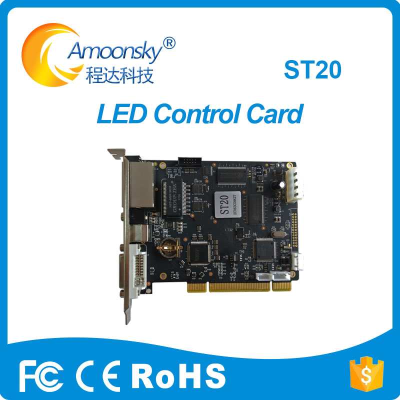 New Arrive Mooncell M-ST20 Led Sending Card For Indoor Outdoor Led Screen