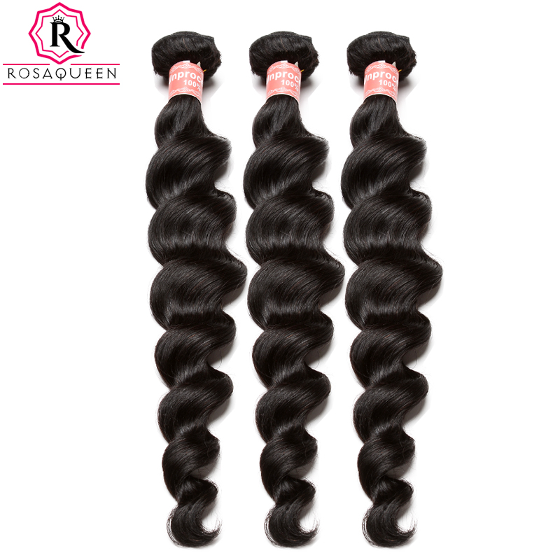 Brazilian virgin hair loose wave human hair weave bundles natural brazilian virgin hair loose wave human hair weave bundles natural black color 1 piece hair extension rosa queen hair products in hair weaves from hair pmusecretfo Choice Image