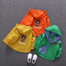 2019 spring and autumn new tide baby child children's clothing children's