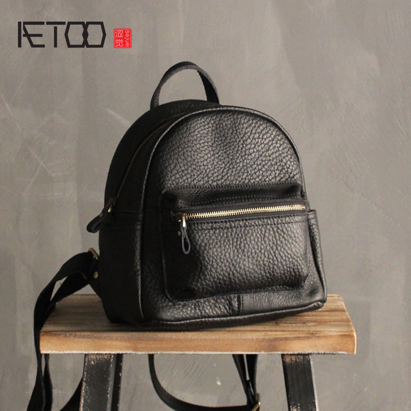 AETOO New leather shoulder bag female Korean version of the school wind simple super durable elephant tattoo layer of leather sm aetoo first layer of leather shoulder bag female bag korean version of the school wind simple wild casual elephant pattern durab