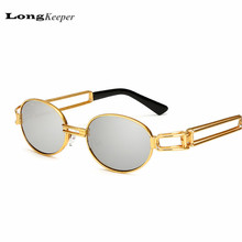 LongKeeper Steampunk Sunglasses Round Lens Metal Alloy Frame Glasses Eyewear Frame Brand Design Small Size Eyewares Gold PUNK 04