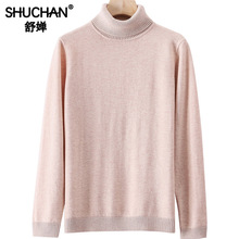 Shuchan 100% Sheep Wool Knitting Women Sweaters Turtleneck Warm Autumn Winter 2019 New Items  and Pullovers
