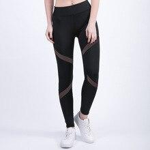 2017 Fashion Stretch Women's Mesh Leggings Fitness High Waist Splice Breathable Sporting Leggings Slim Fit Workout Skinny Pants