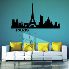Paris skyline cityscape silhouette vinyl wall sticker office college dormitory living room home decoration decal CS05