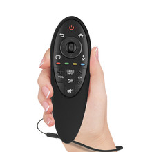 Couverture pour LG AN MR500 Silicone de protection 3D Smart TV magique boîtier de télécommande avec lanière Flexible antichoc SIKAI pour MR500