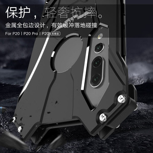 Image 3 - Luxury Cool Design Batman Case for Huawei P20 Pro Premium Aluminum Metal Bumper Frame Shockproof Cover Shell For Huawei P20 Lite