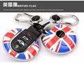 Free Shipping 2016 Newest Union Jack Key Case For Mini Cooper F55 F56 Remote Cover Key Ring For MINI COOPER F56 Key Shell