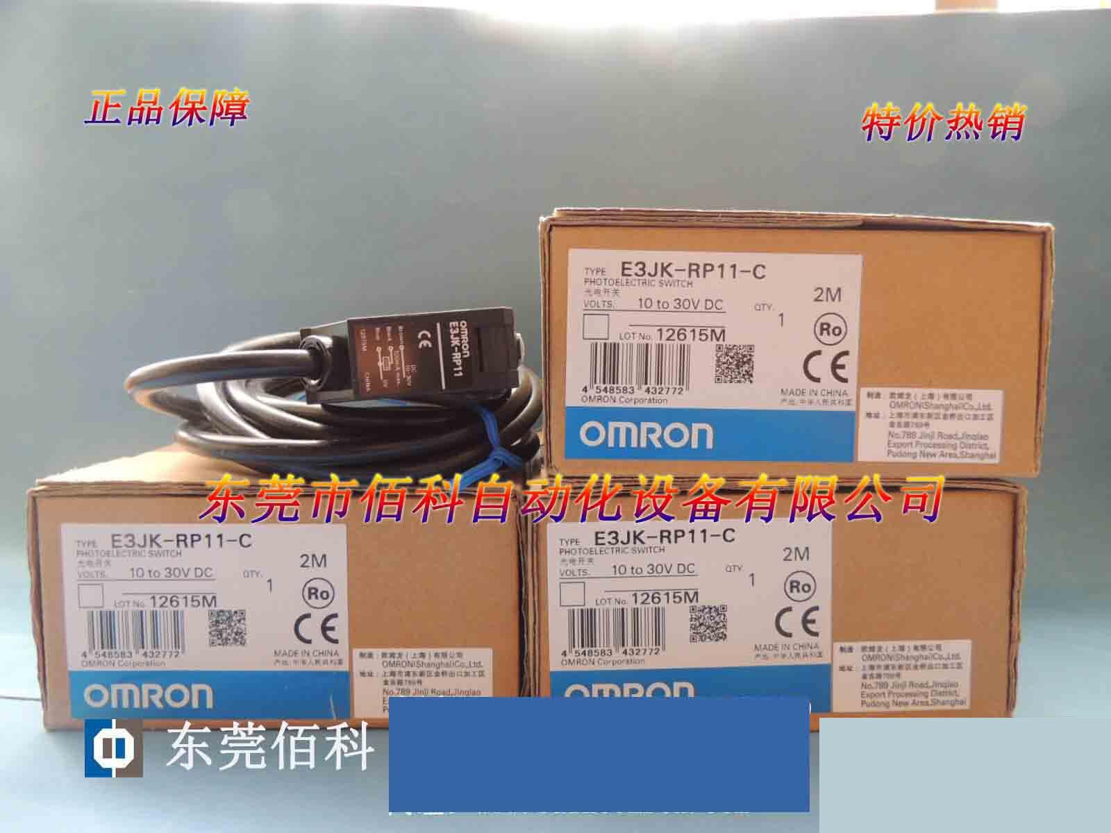 Offre spéciale nouveau commutateur photoélectrique Omron d'origine E3 JK-RP11-C