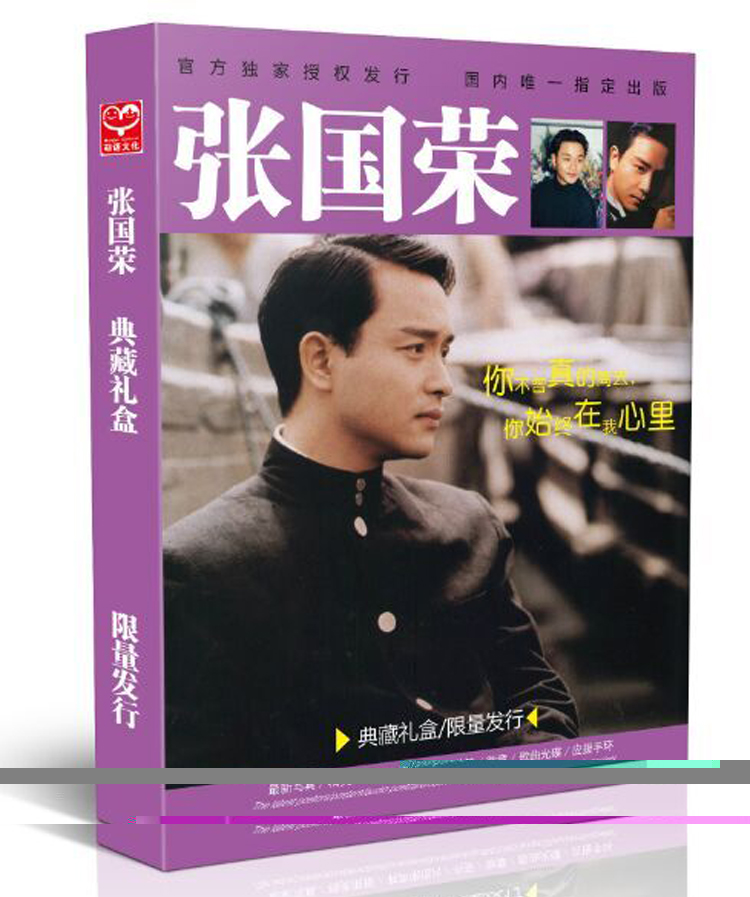 Leslie Cheung photos books , celebrity's photos free shipping jacky cheung xiamen