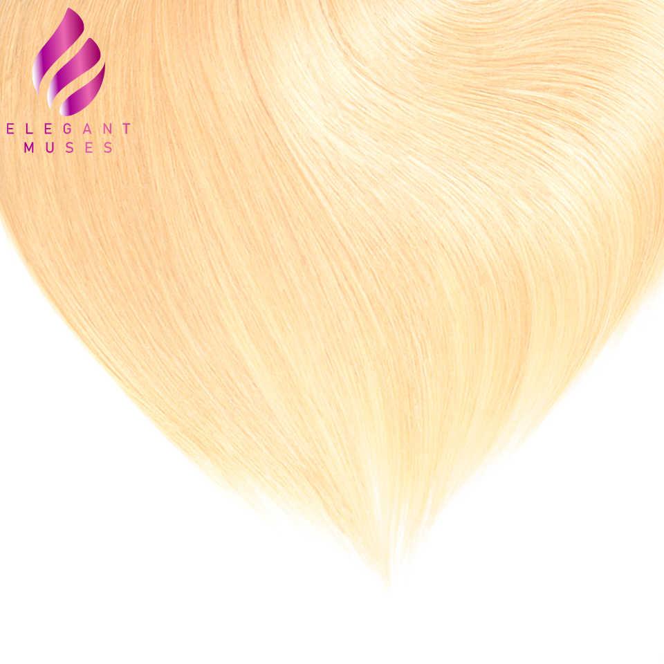 Elegant MUSES светлые бразильские прямые волосы в пучках, эффектом деграде (переход от темного к 1B/613 1/3/4 Связки Non-Волосы remy 100% Пряди человеческих волос для наращивания