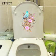 ZTTZDY 15.7*23.2CM Painted Bird Flower Branch Home Rooms Wall Stickers Mural WC Toilet Seat Decal T2-0308