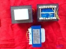 Rongshida refrigerator pc board motherboard transformer ws-4884 rb172c rsb-216aecb