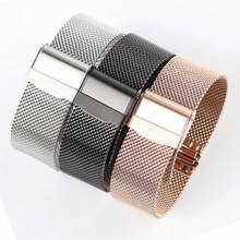 12/14/16/18/20mm Watch Strap Metal Magnetic Mesh Stainless Steel Wristwatch Band Quick Release for DW