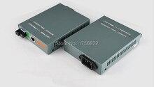 1 Пара HTB-GS-03 A/B Gigabit Волоконно-Оптический Media Converter 1000 Мбит Одиночный Режим Дуплекс, SC Порт 20 КМ встроенный Источник Питания