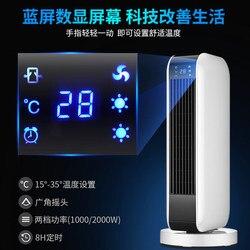 -Economia de energia aquecedor casa aquecedor elétrico aquecedor elétrico aquecedor de aquecimento elétrico vertical banho quente inverno Quente essencial