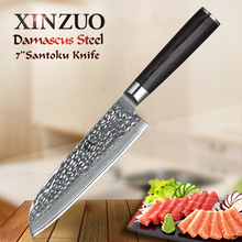 XINZUO 7 inches santoku knife Japanese VG10 Damascus kitchen chef wood handle FREE SHIPPING