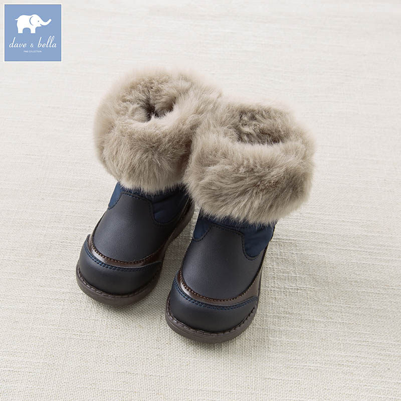 Dave Bella autumn winter babay boy girl snow boots brand shoes DB5539