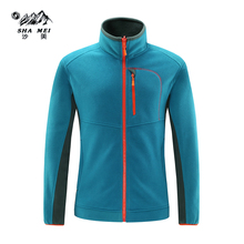 2017 Outdoors Thermal Sport Hiking Camping Climbing Fishing Coats New Men's Women's Winter Softshell Fleece Jacket 2016 new winter wterproof thermal outdoor hiking softshell jacket men fleeced sport jacket coupe vent homme