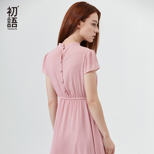 Image 4 - Toyouth Vestidos Mujer 2019 Solid Pink Dresses High Elastic Waist Midi Chiffon Dress Elegant Summer Party Bandage Robe Femme