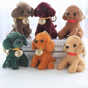Dog Plush Keychains Doll-Bag Dog-Toy Stuffed Christmas-Gifts Birthday Girls Cartoon-Animal