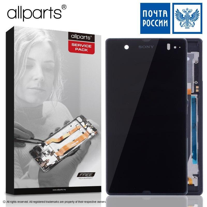 5'' NUEVO Original pantalla para SONY Xperia Z LCD Tactil Completa Display táctil Écran para SONY Xperia Z pantalla LCD con marco Digitalizador reemplazo L36H c6603 C6602 C6606 Negro Blanco