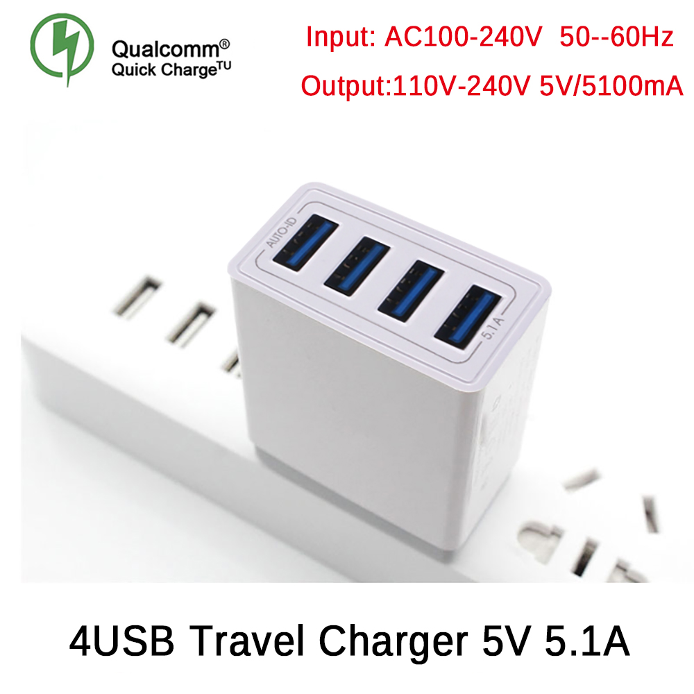 Universal 4USB Travel Mobile Phone Charger Standard 5V 5.1A Smart Charging Head Smart phone USB Fast charger 4
