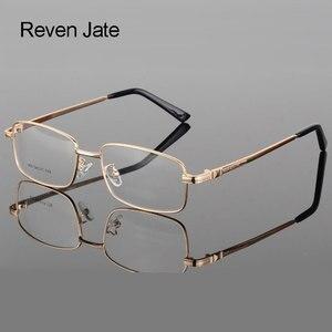 Image 1 - Reven Jate 処方合金光学眼鏡フレーム 4 オプション色眼鏡送料アセンブリと処方レンズ
