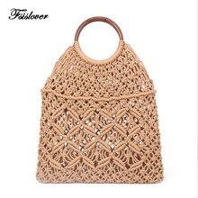 Popula Cotton Rope Hollow Straw Bag Sheer Macrame Tote wooden ring rattan handle Net Bag Vintage Retro Chic handbag bolso mujer