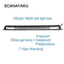 ECAHAYAKU 1x LED work Light Bar double Row 21 inch 180W thin combo beam For SUV 4X4 ATV jeep 4WD boat truck car styling Off-Road 24 straight led light bar 160w single row combo beam off road driving lights for jeep cars suv 4wd truck atv 4x4 boats