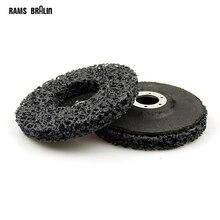 5 шт., 115*22 мм, шлифовальный диск для удаления ржавчины и очистки краски для болгарских угловых шлифовальных инструментов