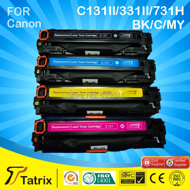 Free shipping New product compatible toner cartridge C131II/331II/731H for Canon LBP7100CN , free shipping