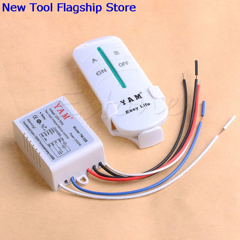 Hi-Q 220V Wireless 2 Ways ON/OFF Lamp Remote Control Switch Receiver Transmitter