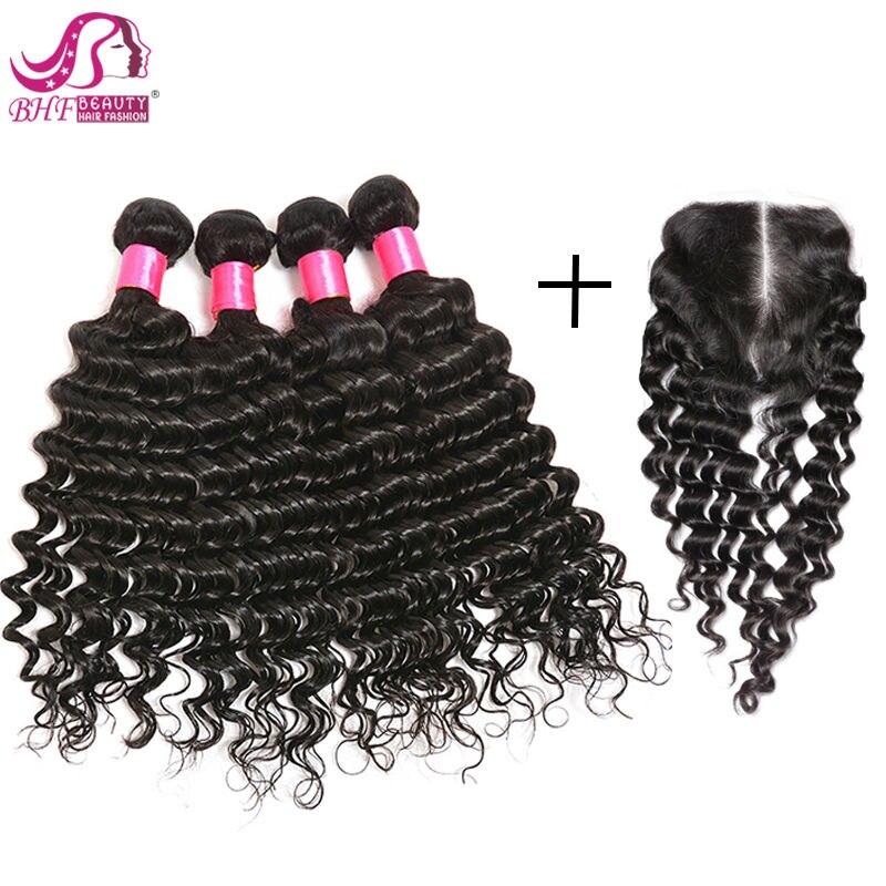 brazilian virgin hair7151