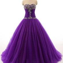 Сапфир Свадебные Милая Сверкающее, расшитое бисером бальное платье Quinceanera Vestidos De 15 Anos сладкий 16 платья для женщин официальная вечеринка
