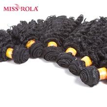 Miss Rola, короткие волнистые синтетические волосы, плетение, 8 дюймов, джазовая волна, 6 шт./лот, Kanekalon, волосы для наращивания, комплект, 4 цвета, для женщин