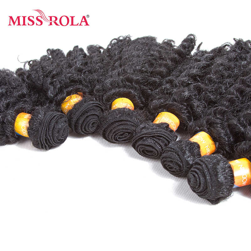 Miss Rola Short Wavy Synthetic Hair Weave 8inch Jazz Wave 6pc/lot Kanekalon Hair Extensions Bundle Deals 4 Color for Women