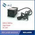 Лазерный лабиринт 638 нм 500 МВт  красный Мощный лазерный модуль ACC приводит лазерный модуль вентилятора для рассеивания тепла