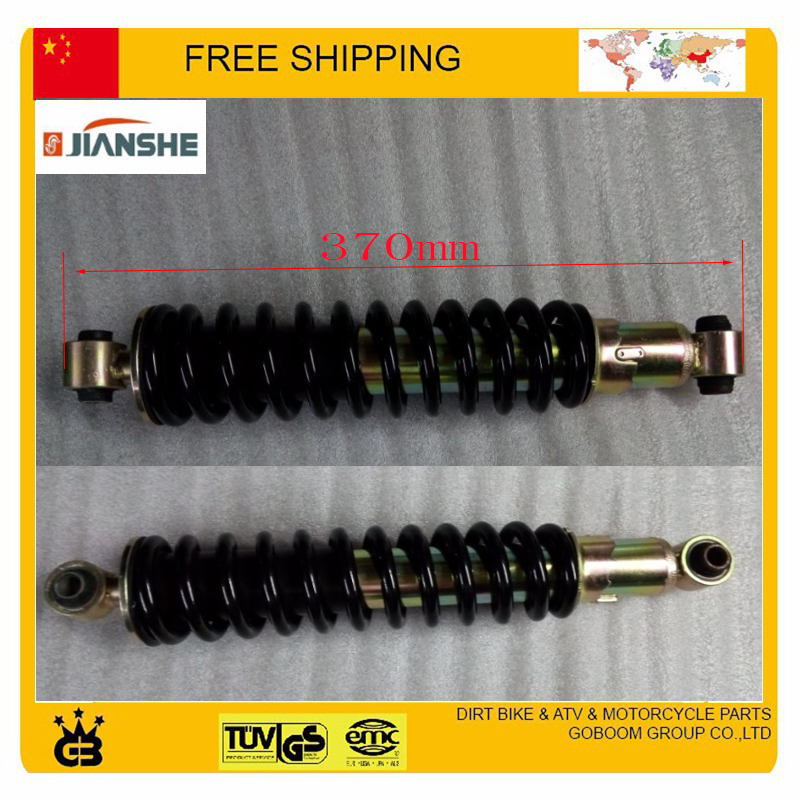 ФОТО LONCIN BASHAN JIANSHE 250cc ATV250-3-5 rear spring damper shock quad accessories free shipping