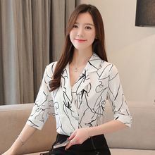New new V collar blouse sleeve white black temperament office joker Europe