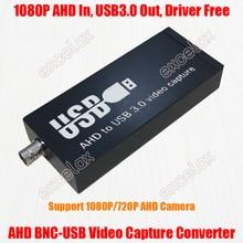 AHD вход в USB3.0 выход видео Захват карты конвертер для 720P 1MP 1080P 2MP аналоговый HD CCTV камеры безопасности