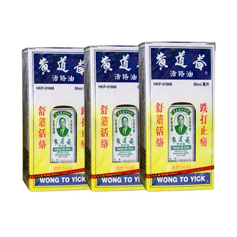 Wong do Yick Wood Lock z zawartością substancji leczniczych oleju zewnętrznych środek przeciwbólowy 3 butelki x 1.7 Fl. Uncji (50 ml) w Dezodoranty i antyperspiranty od Uroda i zdrowie na  Grupa 1