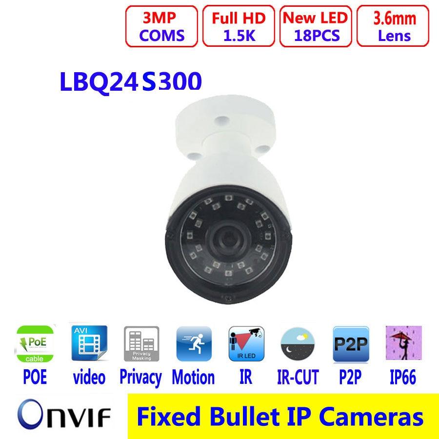 Waterproof  Box Camera 2.8/3.6mm/20M/3MP HD lens Outdoor Bullet  IP66 POE  ONVIF IOS Android P2P bullet ip camera 3mp 3 6mm full hd poe module ip camera outdoor waterproof 3mp security p2p onvif ip66 waterproof